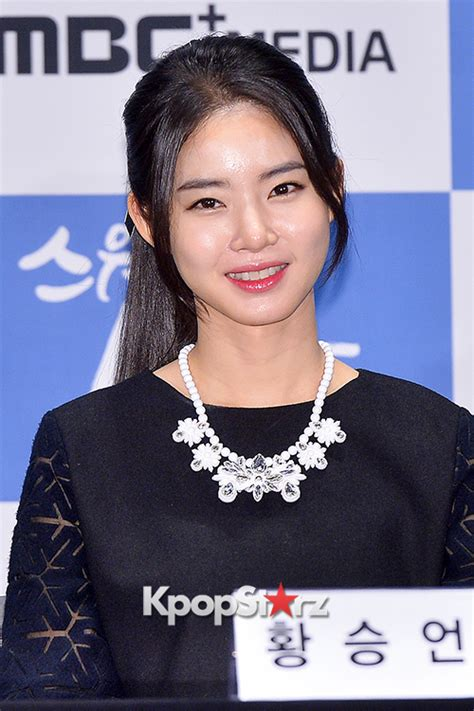 Hwang Seung-Eon Attends MBC Drama 'Sweden Laundry' Press