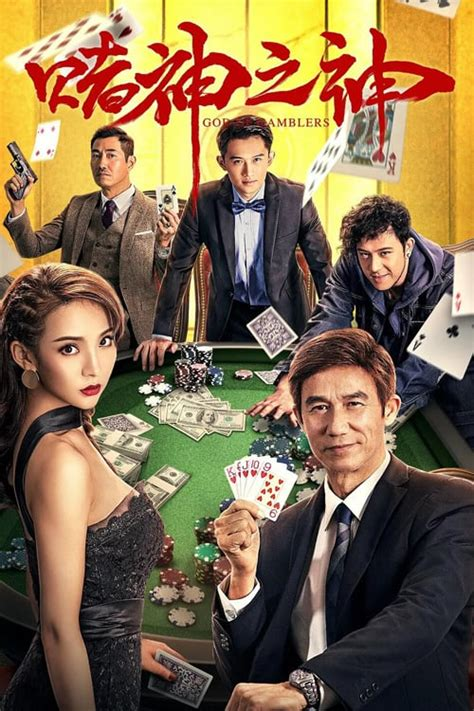 God of Gamblers (2020) Full Movie (Eng Sub) Free Online