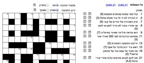 Crosswords in other languages